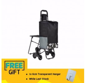 OSUKI 2 in 1  Shopping Cart with Chair (Black)