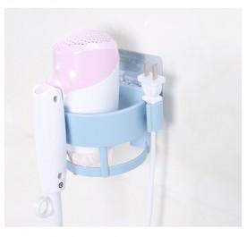 OSUKI Strong Seamless Home Wall Hair Dryer Holder Rack (Blue)