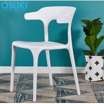 OSUKI Dining Chair Comfort Arm & Back Rest