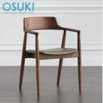 OSUKI Solid Thick Wood Dining Chair President