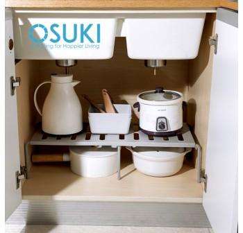 OSUKI Kitchen Cabinet Space Saving Rack 36 - 69cm Extendable