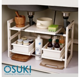 OSUKI Expandable Under Sink Storage Drawer Rack