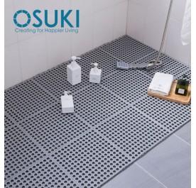 OSUKI Floor Toilet Mat Anti Slip 30x30cm