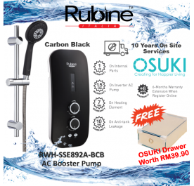 RUBINE Water Heater RWH-SSE892A-BCB Carbon Black with Inverter AC Booster Pump (FREE OSUKI DRAWER)