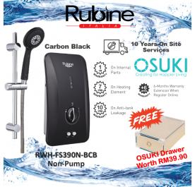 RUBINE Water Heater RWH-FS390N-BCB Carbon Black Non Pump (FREE OSUKI DRAWER)