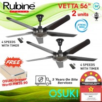 2 x Rubine Vetta Ceiling Fan 56 Inch RCF-VETTA56-5B (FREE OSUKI DRAWER)