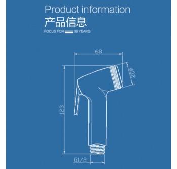 OSUKI Stainless Steel Toilet Spray Booster Bidet W93 (3 in 1)